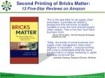 second printing of bricks matter 13 five star reviews on amazon