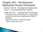 chapter 402 development application review procedures