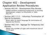 chapter 402 development application review procedures1