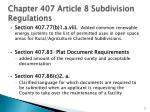 chapter 407 article 8 subdivision regulations1