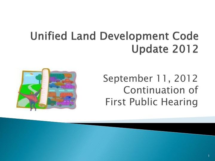 unified land development code update 2012