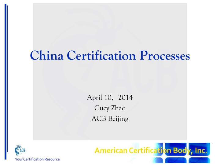 prince2 process flow diagram 2014 ppt china certification processes powerpoint presentation  free  ppt china certification processes