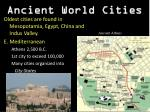 ancient world cities1