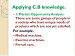 applying c b knowledge