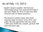 as of feb 13 2012
