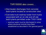 txr150000 also covers