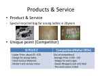 products service