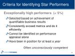 criteria for identifying star performers