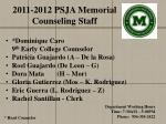2011 2012 psja memorial counseling staff