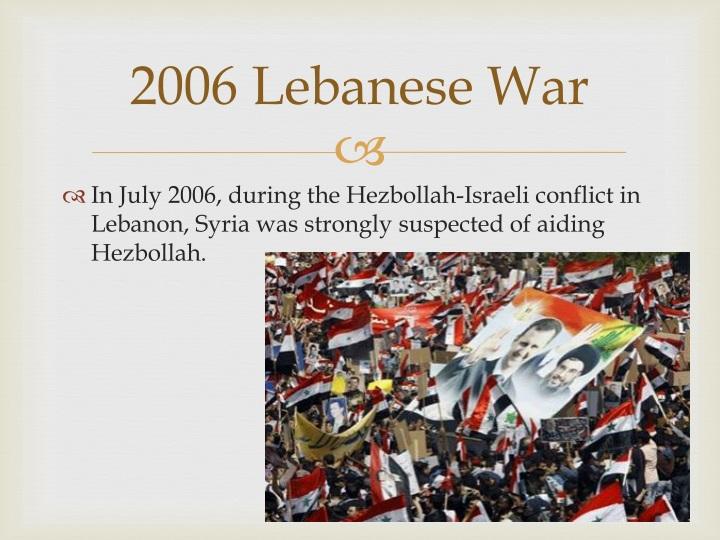 2006 Lebanese War