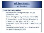 ap economics mr bernstein2