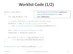 worklist code 1 2