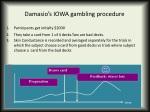 damasio s iowa gambling procedure