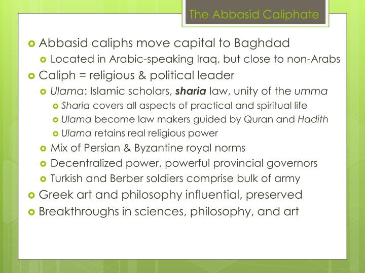 The Abbasid Caliphate
