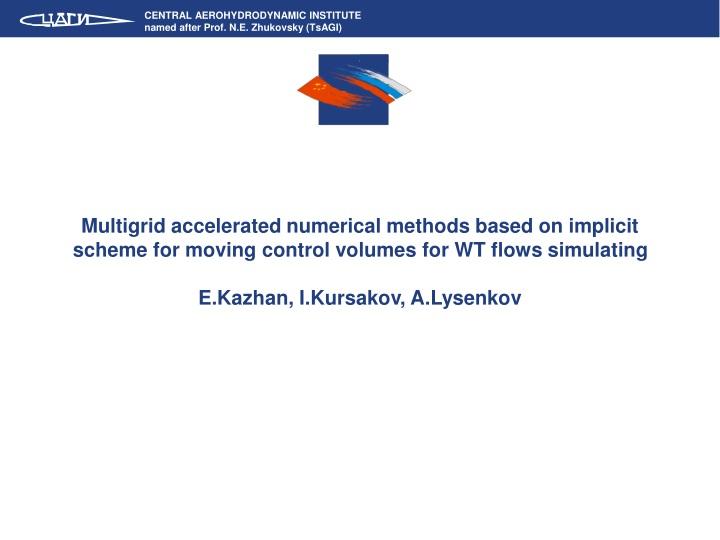 multigrid accelerated numerical methods based n.