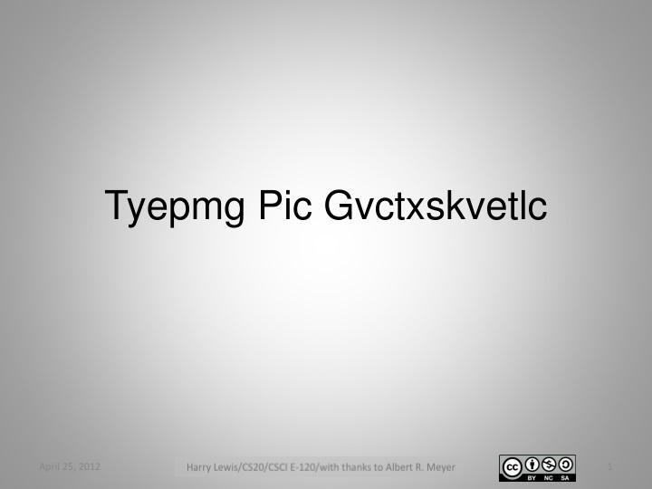 tyepmg pi c gvctxskvetl c