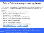 school s info management systems