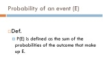 probability of an event e