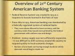 overview of 21 st century american banking system