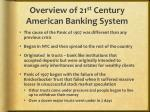 overview of 21 st century american banking system1