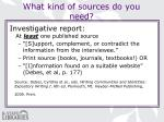 what kind of sources do you need