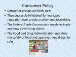 consumer policy