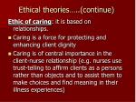 ethical theories continue2