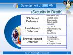 security in depth
