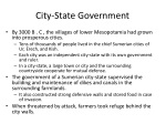 city state government