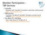 member participation tbp services