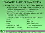 proposed right of way design5
