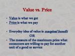 value vs price