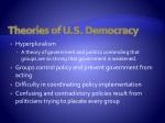 theories of u s democracy 1