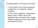 compensation of group insurance
