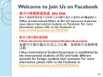 welcome to join us on facebook