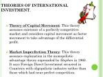 theories of international investment