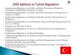 2009 additions to turkish regulations