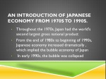 an introduction of japanese economy from 1970s to 1990s