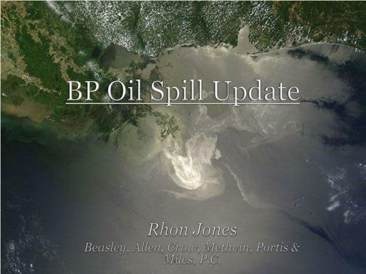 bp oil spill update n.