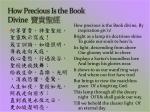 how precious is the book divine