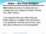 islam the final religion