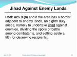 jihad against enemy lands