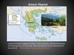 greece physical