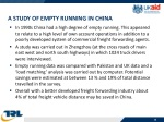 a study of empty running in china