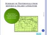 summary of testimonials from historical islamic literature