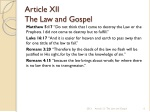 article xii the law and gospel 2