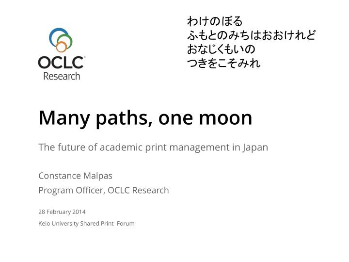 many paths one moon n.