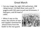 great march1