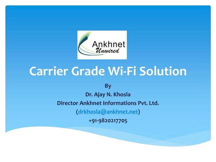 carrier grade wi fi solution n.