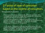 2 nd point of view of consumer based on the income of consumers